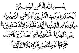 Surah Fatiha Wazifa Benefits