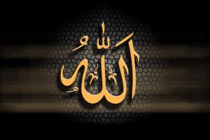Wazifa of Asma ul Husna Allah