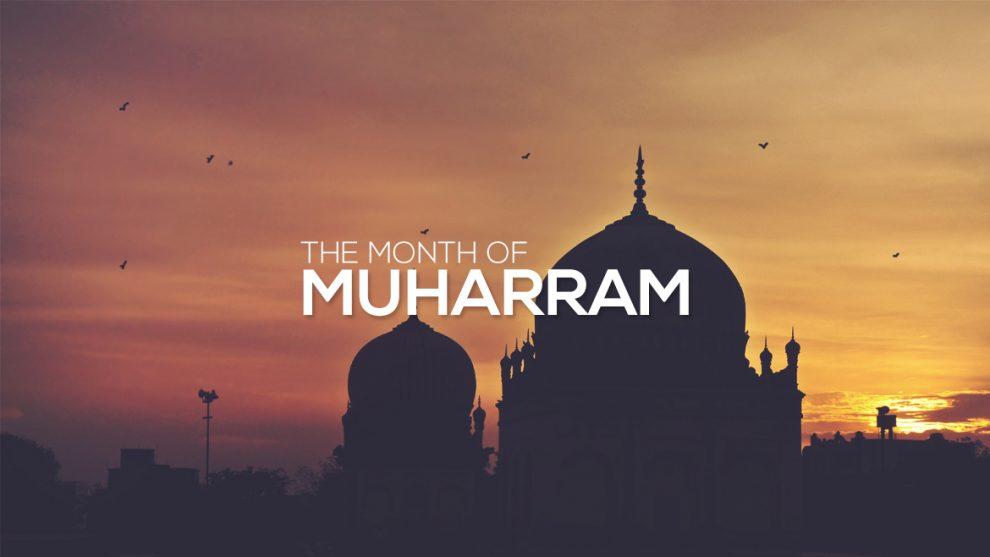 Wazifa of Muharram