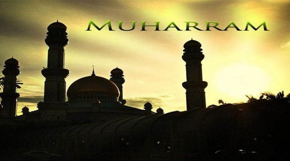 powerful Muharram Wazifa