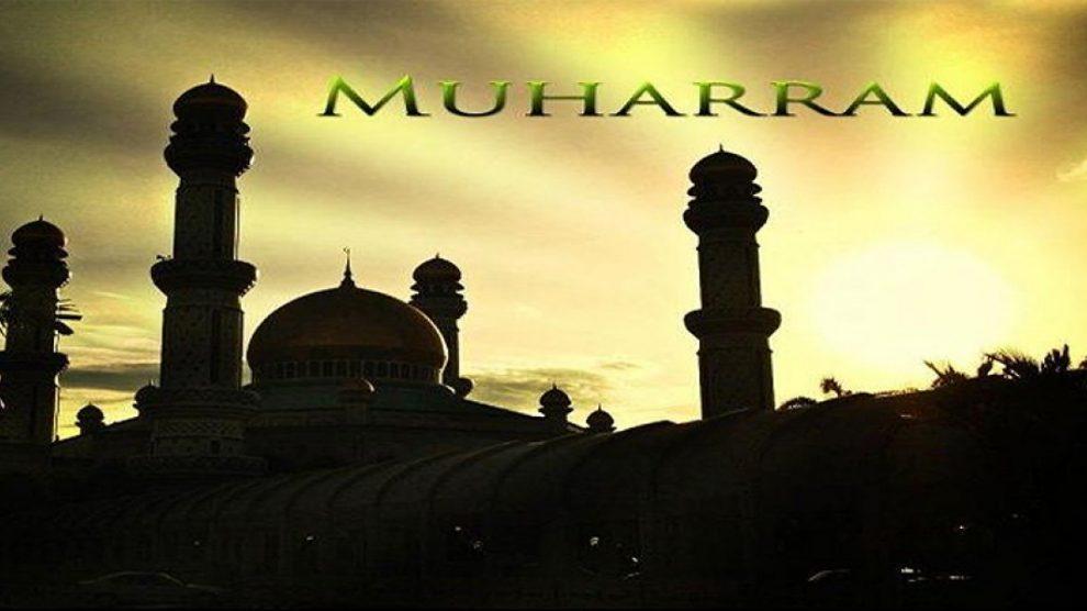 powerful Muharram Wazifa