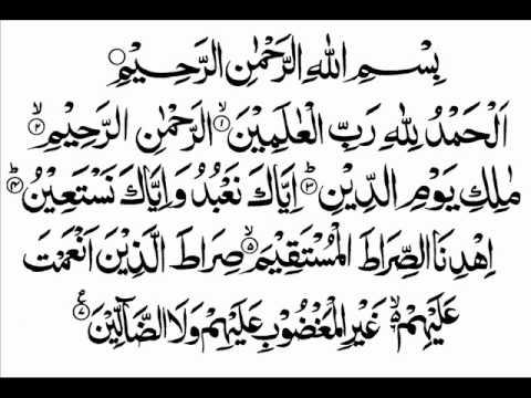 Wazifa Surah Fatiha
