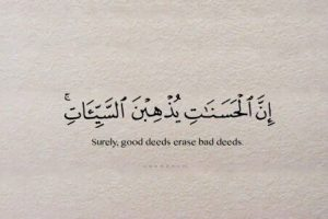 Away from Bad Deeds