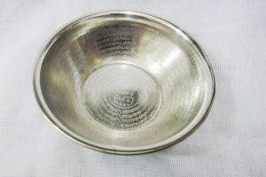 Bowl With Quranic Verses