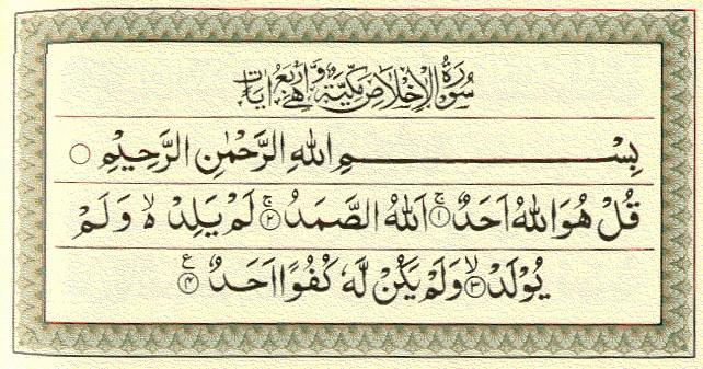 Laylatul Qadr Hajjat Wish Wazifa