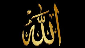 Wazifa Solve Your Problems With Allah Name