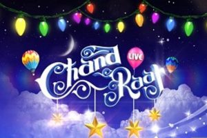 Wealth Wazifa Chand Raat Ramadan